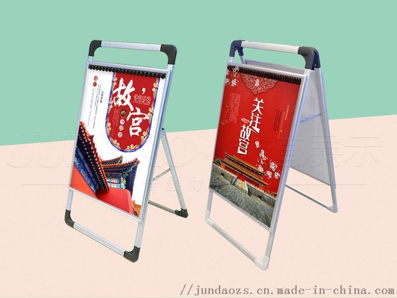 卖场海报架型号/加固广告架可定制