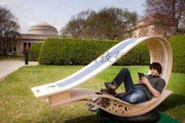 城市公共光伏太阳能休闲椅