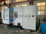 普什宁江THA6363卧式加工中心