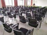 多功能廳培訓椅-學生摺疊椅培訓椅-可摺疊培訓課桌椅