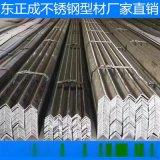 亞光304不鏽鋼角鋼,河源拉絲304不鏽鋼角鋼