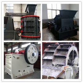 砂石生产线、鹅卵石制砂机全套设备、洗砂机、筛分机