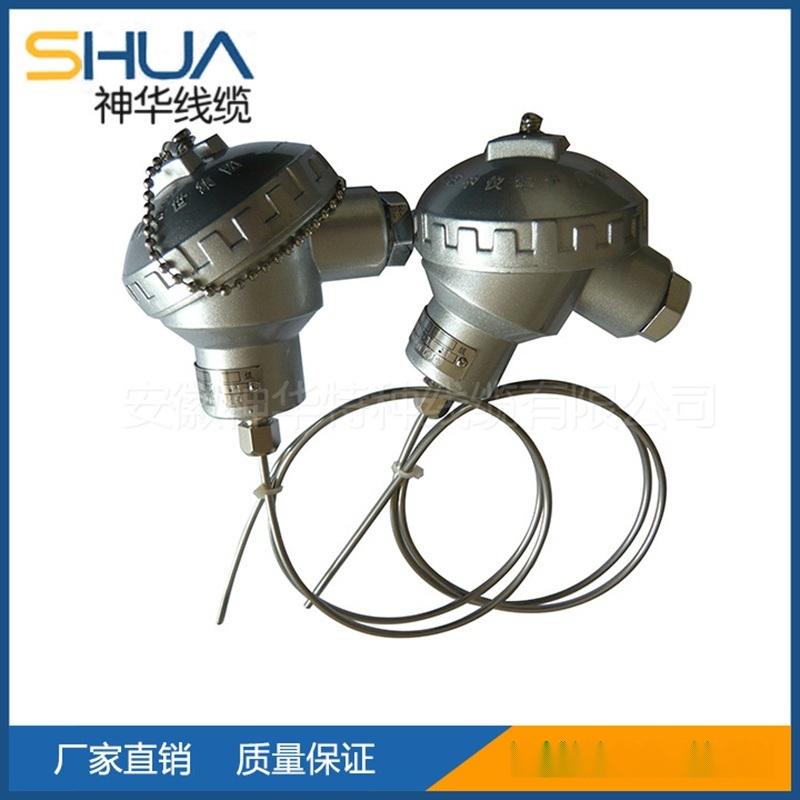 神華溫度感測器WZPK-336/331鎧裝熱電阻