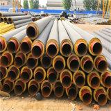 淮北温泉热水保温管DN25/32钢预制聚氨酯保温管