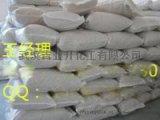 山梨酸钾武汉生产厂家