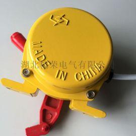 SLF-C-II防爆双向拉绳开关原理