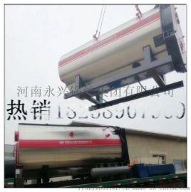 河南永兴锅炉集团供应2吨冷凝式燃油燃气蒸汽锅炉