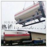 河南永興鍋爐集團供應2噸冷凝式燃油燃氣蒸汽鍋爐
