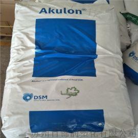 帝斯曼本色PA6原料 Akulon K222-D 通用级聚酰胺