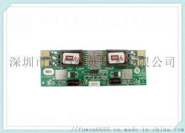 晶心品牌 19-22寸液晶屏用液晶高压板