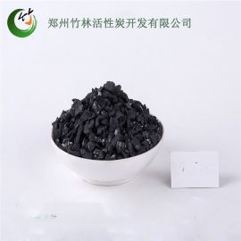 专业黄金**椰壳炭、空气净化椰壳活性炭