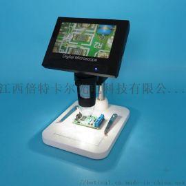 高清數碼帶顯示屏顯微鏡電子放大鏡
