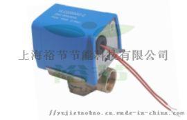江森VLC2200GC-C风机盘管电动二通阀