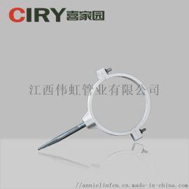 喜家园PVC塑料国标盘式管卡Ⅱ型管卡抱箍水管吊卡