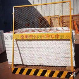 厂家施工电梯井口洞口安全防护门井道施工升降机安全门