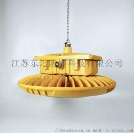 常州LED防爆高顶灯