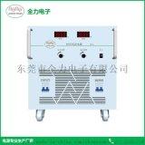 SCR式无段式相位控制方式交流稳压电源