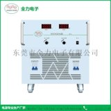 SCR式無段式相位控制方式交流穩壓電源