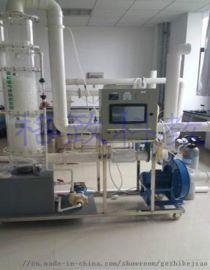 填料塔气体吸收实验装置
