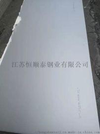329J1不锈钢钢板订做