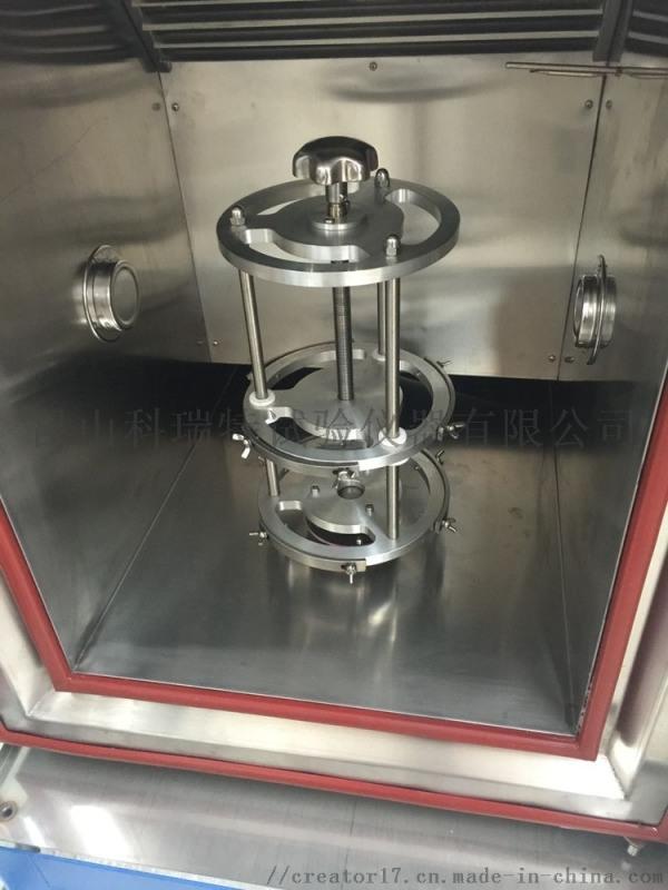 臭氧老化箱 线缆臭氧老化箱 橡胶臭氧老化箱