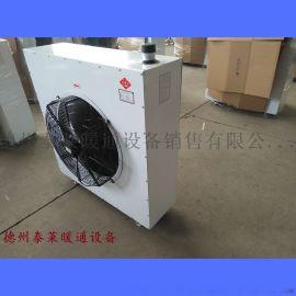 NTS-70/95热水暖风机,煤矿暖风机