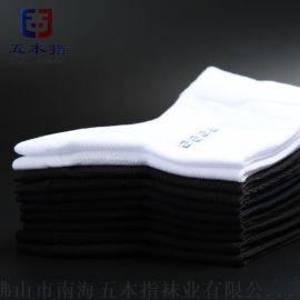 品牌袜子加工厂广东佛山袜厂定制纯棉高品质棉袜
