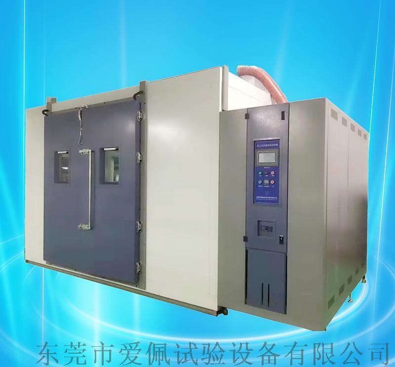 生产步入式恒温恒湿实验箱厂家