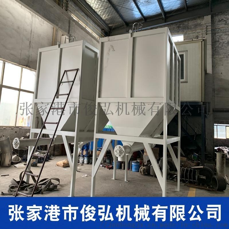 液压混合系统 粉状物料配混系统 工厂多用途混合机计量称重系统