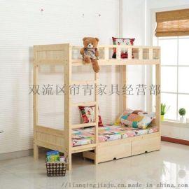 兰州实木公寓床学生公寓床上下铺定做耐用