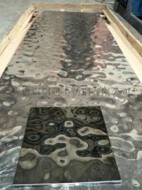 304不锈钢镜面水波纹板厂家 水波纹镜面不锈钢板