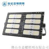 上海亚明LED投光灯ZY909 500W