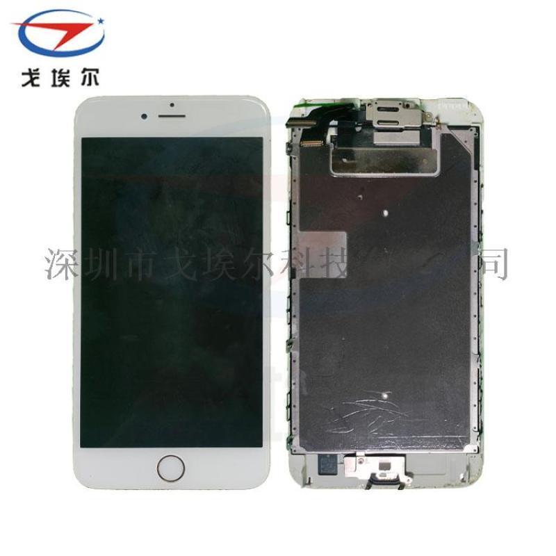 深圳手機TP貼合點膠