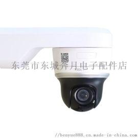 海康半球支架ds-1294zj迷你球型摄像机