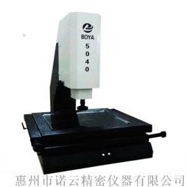 诺云精密现货供应5040二次元影像仪厂家