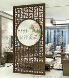 夾絲山水畫屏風酒店不鏽鋼屏風製作不鏽鋼屏風定做廠家