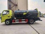 国六新款清洗洗吸污车厂家直销可分期