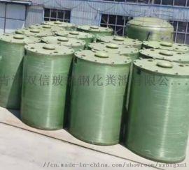 供应青西宁海储存罐或玉树玻璃钢储存罐批发