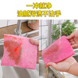 自动洗抹布机器人