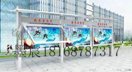 天津社区宣传栏不锈钢宣传栏成都花草牌款式