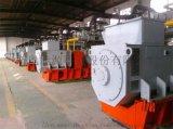 工業尾氣發電機組(300kW~1,200kW)