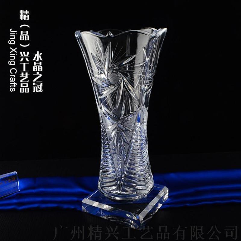 水晶奖杯定制 大型活动比赛捷克水晶奖杯