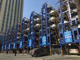 9层垂直循环智能停车库 按场地设计定制立体车库