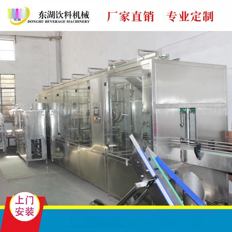 厂家现货碳酸饮料生产设备 含气饮料灌装生产线