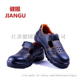 夏季透氣輕便勞保涼鞋鋼包頭防砸防壓安全鞋