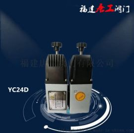 YC24D-DN15二位四通电磁换向阀电磁阀