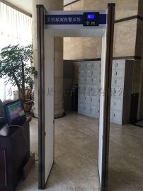 福建手机探测门厂商 实用性手机安检门