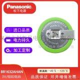 松下BR1632A/HAN耐高溫鋰錳鈕釦電池