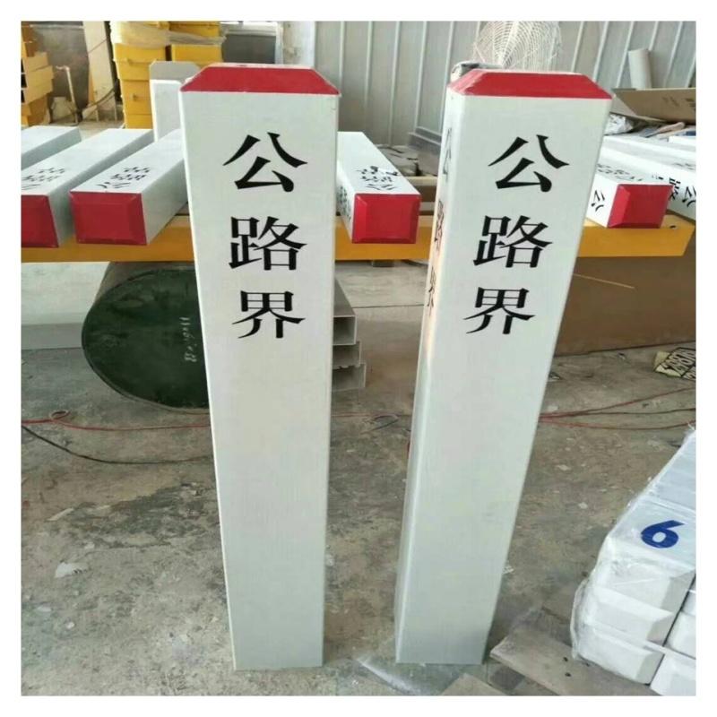 霈凯标志桩 玻璃钢警示标记桩 公路里程碑