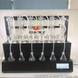 陶瓷加热水蒸气蒸馏仪参数, 实验室水蒸气蒸馏仪厂商